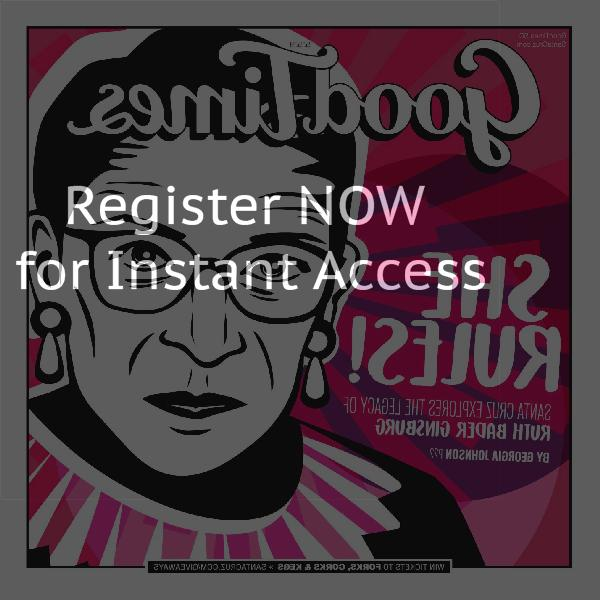 How to Reading with an insecure jealous husband